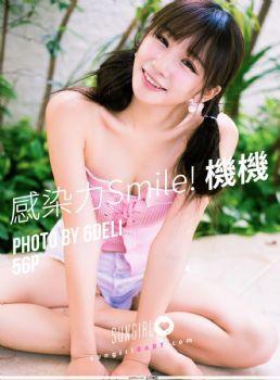 [SUNGIRL阳光宝贝] Vol.24 感染力Smile!机机Shacy