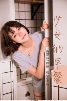 [YALAYI雅拉伊] Y17.4.2 No.232 少女的早餐 小杨