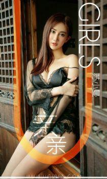 Ugirls尤果圈爱尤物 No.1331 我的情人苏小曼亲亲