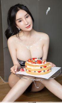 Yuki蛋糕奇遇记 草莓对奶油调情