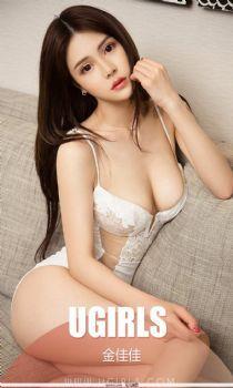尤果网 No.1373 金佳佳 窈窕仙女暖色调私房写真