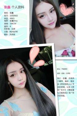 何曼丽&张鑫&木子《新春特辑》 [爱尤物Ugirls] No.265
