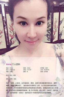 ANNA/张译文《姐姐妹妹站起来》 [爱尤物Ugirls] No.135