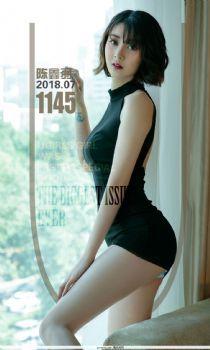 陈鑫羽的白色衬衫 日系の清凉视觉体验图片