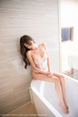 杨晨晨sugar《世界杯足球宝贝》 [秀人XIUREN] No.1051
