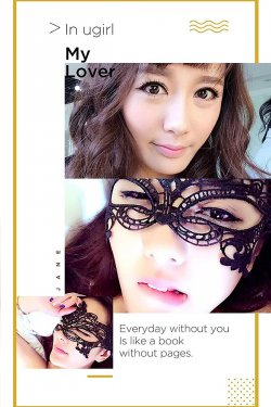 孙媛熙《so beauty so sexy》 [爱尤物Ugirls] No.390
